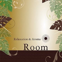 Relaxation&Aroma Room ルーム