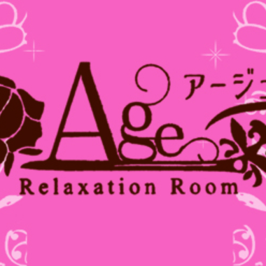 Relaxation Room Age アージュ