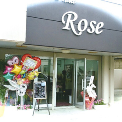 Hair&Nail Rose ロゼ